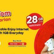 IM3 Ooredoo Hadirkan paket Freedom Kuota Harian/NET